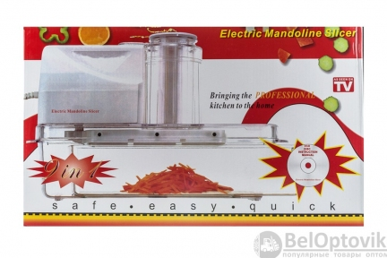Измельчитель Electric Mandoline Slicer