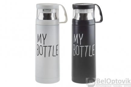 Термоc My Bottle 350 ml
