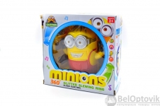Minions Glitter Slewing Ring 360°
