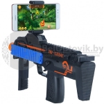 Автомат дополненной реальности AR Game Gun (IOS)