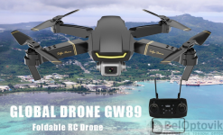 Квадрокоптер Global Drone GD89 с камерой WI-Fi HD