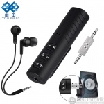 Адаптер Bluetooth Music Receiver BT-450