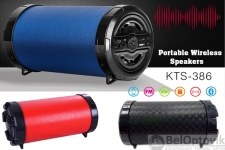 Беспроводная Bluetoth колонка Wireless KTS-386 micro SD+USB+FM+AUX