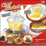 Решетка-сетка Chef Basket