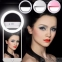 Кольцо для селфи Selfie Ring Light RK-12 (USB)